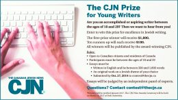 The CJN Prize for Young Writers
